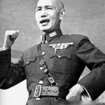 孫文,蒋介石らの国民党政府による中華大一統と帝国的秩序再建の失敗要因の検討!