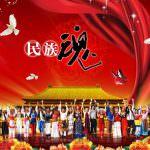 孫文,蒋介石,国民党政府が目指した中国の近代化,国民国家建設,中華大一統,帝国的秩序再建の行方!