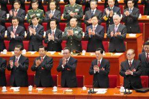 中国共産党中央委員会