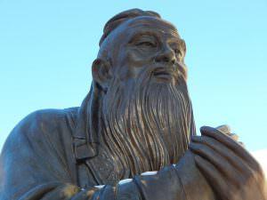孔子,儒教