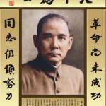 国民党中華民国を率いる蒋介石が毛沢東の中国共産党に敗れた理由は外モンゴル放棄による中華大一統否定と正統性喪失にある!