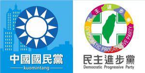 国民党,民進党