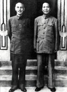 毛沢東,蒋介石