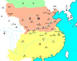 南北朝時代