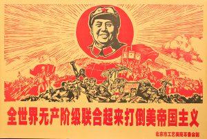 毛沢東 スローガン