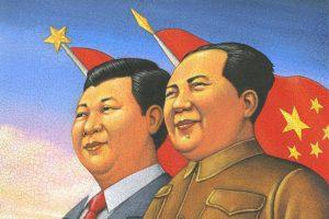 文化大革命222