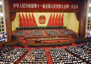 中国共産党見解