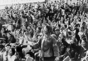 文化大革命121
