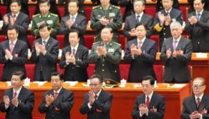 中国共産党1