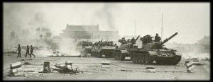 天安門事件戦車