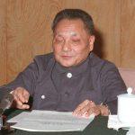 毛沢東が文化大革命で標的にした劉少奇、鄧小平ら実権派、走資派の何が問題にされたのか?